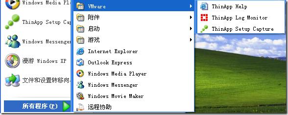 VirtualBox_XP_25_06_2016_15_21_37